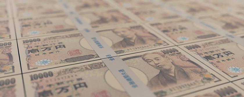 民事事件で発生する金銭のイメージ